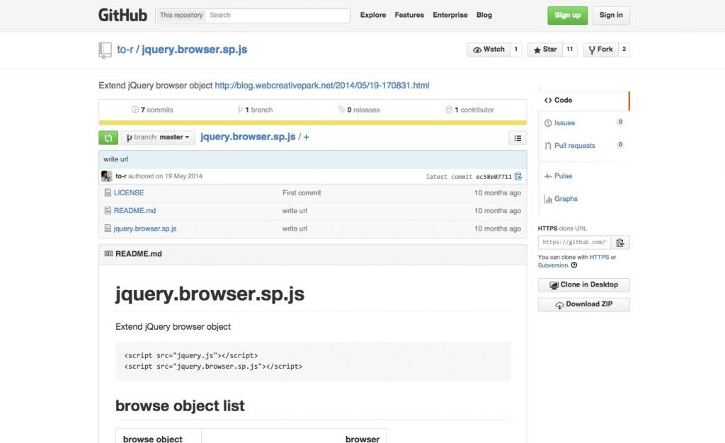 「【jquery.browser.sp.js】スマートフォンのユーザーエージェントをサクッと判定できるjQueryプラグイン」のイメージ