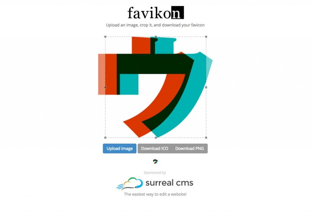 「ファビコンを簡単に作れるウェブサービス「favikon」」のイメージ