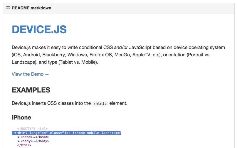 「【device.js】ホームページにアクセスしたデバイスに関するClassをhtmlタグに付与するJavaScript」のイメージ